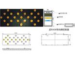 25 Module LED Traffic Signal Light